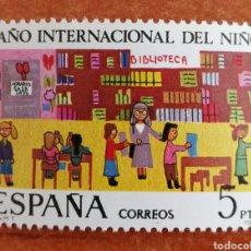 Sellos: ESPAÑA,N°2519 MNH, AÑO INTERNACIONAL DEL NIÑO 1979. Lote 217108343