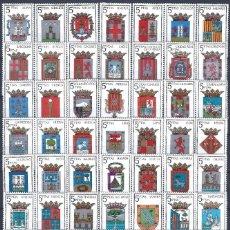 Sellos: ESCUDOS CAPITALES DE ESPAÑA 1962-1966 (JUEGO COMPLETO 57 VALORES). MNH **. Lote 234294840