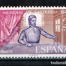 Sellos: ESPAÑA 1970 - EDIFIL 1988** - XIV CONGRESO MUNDIAL DE SASTRERÍA. Lote 217365420