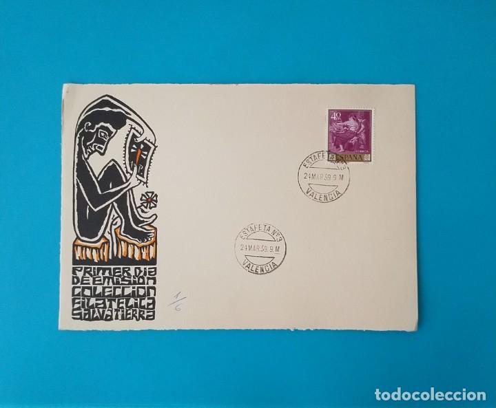 GRAN TARJETA PRIMER DÍA DE EMISIÓN COLECCIÓN FILATÉLICA SALVATIERRA (Sellos - España - II Centenario De 1.950 a 1.975 - Cartas)