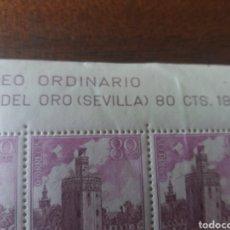 Sellos: PLIEGO 25 SELLOS TORRE DEL ORO SEVILLA 1966. Lote 217616173