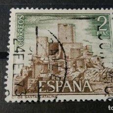 Sellos: SELLO USADO. CASTILLOS DE ESPAÑA. SANTA CATALINA (JAEN). 22 JUNIO 1972. EDIFIL 2094. Lote 92137310