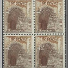 Sellos: ESPAÑA NUEVOS AÑO 1966 BLOQUE DE 4 PAISAJES Y MONUMENTOS (SIGENA HUESCA) EDIFIL 1728. Lote 217893955