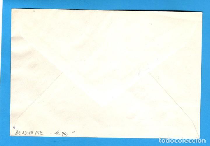 Sellos: 1958. Exposicion Filatelica Nacional. SH 1222-3 en sobre primer dia. - Foto 2 - 218065740