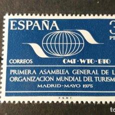Sellos: SELLO NUEVO. 1ª ASAMBLEA GENERAL ORGANIZACIÓN. MUNDIAL TURISMO. 12 MAYO 1975. EDIFIL 2262.. Lote 218326083