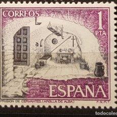 Sellos: SELLO NUEVO. TURISMO. PRISIÓN DE CERVANTES (ARGAMASILLA DE ALBA). 28 DE JUNIO DE 1975. EDIFIL 2266.. Lote 218330471