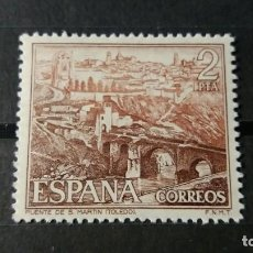Sellos: SELLO NUEVO. TURISMO. PUENTE DE S. MARTIN (TOLEDO). 28 DE JUNIO DE 1975. EDIFIL 2267.. Lote 218330733
