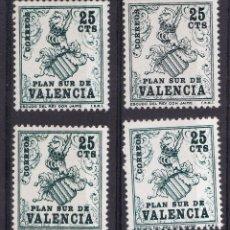 Sellos: LL6-PLAN SUR VALENCIA EDIFIL 1 X 4 SELLOS VARIAS TONALIDADES. NUEVOS. Lote 218332281