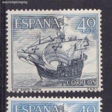 Sellos: LL6-MARINA ESPAÑOLA . NAO SANTA MARÍA VARIEDAD ** SIN FIJASELLOS. Lote 218333090