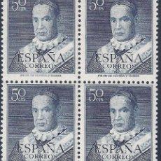Sellos: EDIFIL 1102 SAN ANTONIO MARÍA CLARET 1951 (VARIEDAD 1102IT...BLANCO EN Ñ DE ESPAÑA). LUJO. MNH **. Lote 218431998