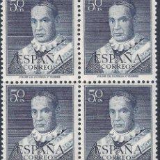Sellos: EDIFIL 1102 SAN ANTONIO MARÍA CLARET 1951 (VARIEDAD 1102TA...RETOQUE EN LA MEJILLA). LUJO. MNH **. Lote 218432332