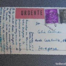 Sellos: CORREO AÉREO Y URGENTE EN POSTAL AÑO 1957 GRANADA LA ALHMABRA. Lote 218498133