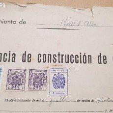 Sellos: VALL D,ALBA CASTELLON,AYUNTAMIENTO 1965. Lote 218520057