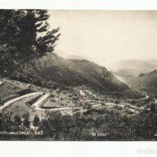 Sellos: TARJETA CIRCULADA 1956 DE PALMA DE MALLORCA BALEARES A PAKISTAN. Lote 218607613