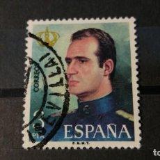 Sellos: SELLO USADO. D. JUAN CARLOS Y DOÑA SOFIA. REYES DE ESPAÑA. 29 DE DICIEMBRE DE 1975. EDIFIL 2302.. Lote 218633571