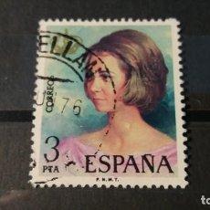 Sellos: SELLO USADO. D. JUAN CARLOS Y DOÑA SOFIA. REYES DE ESPAÑA. 29 DE DICIEMBRE DE 1975. EDIFIL 2303.. Lote 218633975