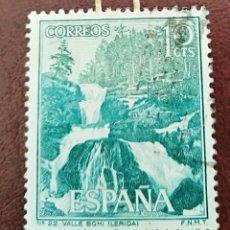 Sellos: SELLO VALLE DE BOHI LÉRIDA ESPAÑA. Lote 218894671
