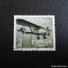 Sellos: ESPAÑA 1961, EDIFIL Nº 1403, L ANIVERSARIO DE LA AVIACION ESPAÑOLA, MATASELLADO. Lote 218908468