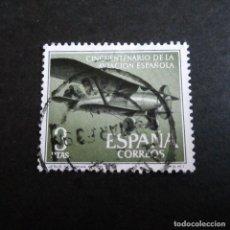 Sellos: ESPAÑA 1961, EDIFIL Nº 1403, L ANIVERSARIO DE LA AVIACION ESPAÑOLA, MATASELLADO. Lote 218908591