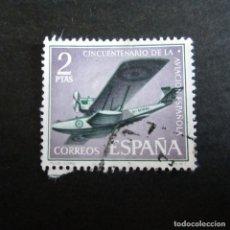 Sellos: ESPAÑA 1961, EDIFIL Nº 1402, L ANIVERSARIO DE LA AVIACION ESPAÑOLA, MATASELLADO. Lote 218909125