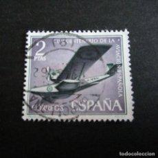 Sellos: ESPAÑA 1961, EDIFIL Nº 1402, L ANIVERSARIO DE LA AVIACION ESPAÑOLA, MATASELLADO. Lote 218909343