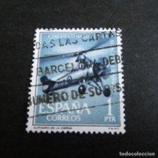 Sellos: ESPAÑA 1961, EDIFIL Nº 1401, L ANIVERSARIO DE LA AVIACION ESPAÑOLA, MATASELLADO. Lote 218909457