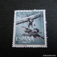 Sellos: ESPAÑA 1961, EDIFIL Nº 1404, L ANIVERSARIO DE LA AVIACION ESPAÑOLA, MATASELLADO. Lote 218909588
