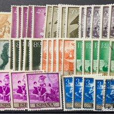 Sellos: AÑO 1958. N° 1210/19. GOYA. 5 SERIES.. Lote 218924006