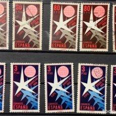 Sellos: AÑO 1958. Nº 1220/21. EXPOSICIÓN DE BRUSELAS. 5 SERIES.. Lote 218925162