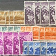 Sellos: AÑO 1958. Nº 1232/37. XVII CONGRESO INTERNACIONAL DE FERROCARRILES. 5 SERIES.. Lote 218928795
