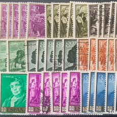 Sellos: AÑO 1959. Nº1238/47. DIEGO DE VELÁZQUEZ. 5 SERIES.. Lote 218929832