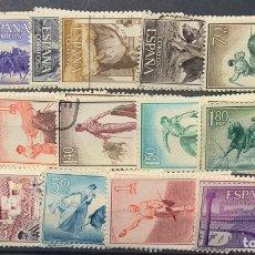 Sellos: AÑO 1960. Nº 1254/69. FIESTA NACIONAL, TAUROMAQUIA. 5 SERIES. EN SU MAYORÍA BIEN CENTRADOS.. Lote 218932892