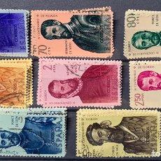 Sellos: AÑO 1960. Nº 1298/1305. FORJADORES DE AMÉRICA. 5 SERIES.. Lote 218933900
