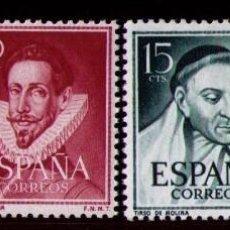 Sellos: SELLOS DE ESPAÑA AÑO 1950 LITERATOS SELLOS NUEVOS**. Lote 219004081