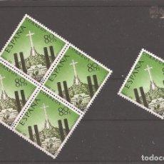 Sellos: SELLOS DE ESPAÑA AÑO 1959 VALLE DE LOS CAÍDOS SELLOS NUEVOS** EN BLOQUE DE 4 + 1. Lote 219004448