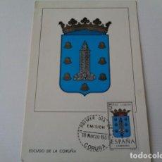 Sellos: PRIMER DIA DE EMISIÓN, LA CORUÑA, 18 MARZO 1963.. Lote 219006143