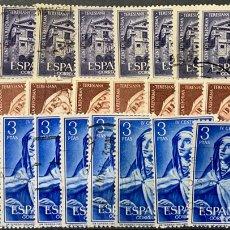 Sellos: AÑO 1962. Nº1428/30. IV CENTENARIO DE LA REFORMA TERESIANA. 10 SERIES. Lote 219017988
