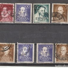 Sellos: 1950-53, LITERATOS. 4 VALORES (Nº 1071-1074 EDIFIL) COMPLETA. Lote 219024371