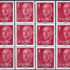 Timbres: EDIFIL 2225A GENERAL FRANCO 1974-1975. 4 TRÍPTICOS CON NÚMERO DE CONTROL. VALOR CATÁLOGO: 6 €.MNH **. Lote 219037397