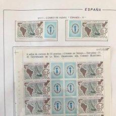 Sellos: SELLOS ESPAÑA AÑO 1977 COMPLETO CON HOJAS FILABO EN TRANSPARENTE HFS70. Lote 228492570