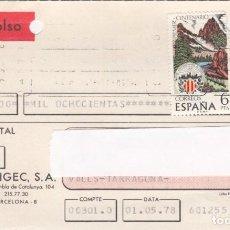 Sellos: TARJETA CONTRA REEMBOLSO DE DIGEC GRAN ENCICLOPEDIA CATALANA. Lote 219198875