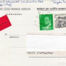 Sellos: TARJETA CONTRA REEMBOLSO DE IL.LUSTRE COL.LEGI PROVINCIAL ADVOCATS TARRAGONA. Lote 219199680
