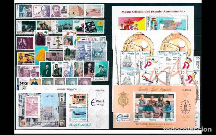 ESPAÑA - 1996 - AÑO COMPLETO 1996 - EDIFIL 3406/3464 - MNH** - NUEVOS - VALOR CATALOGO 100€. (Sellos - España - II Centenario De 1.950 a 1.975 - Nuevos)