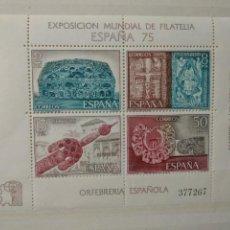 Sellos: AÑO 1975 HOJA NUEVA EXPOSICIÓN MUNDIAL DE LA ORFEBRERÍA ESPAÑOLA EDIFIL 2252. Lote 246363010