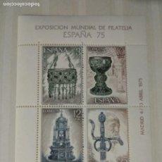Sellos: AÑO 1975 HOJA NUEVA EXPOSICIÓN MUNDIAL DE LA ORFEBRERÍA ESPAÑOLA EDIFIL 2253. Lote 246363045