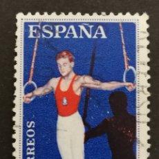 Sellos: ESPAÑA, N°1314 USADO, AÑO 1960 (FOTOGRAFÍA ESTÁNDAR). Lote 252520640