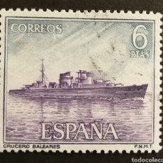 Sellos: ESPAÑA N°1611 USADO AÑO 1964 (FOTOGRAFÍA ESTÁNDAR). Lote 231182555