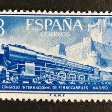 Timbres: ESPAÑA, N°1237 USADO, AÑO 1958 (FOTOGRAFÍA ESTÁNDAR). Lote 219685758