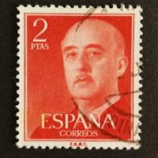 Selos: ESPAÑA, N°1157 USADO, AÑO 1955 (FOTOGRAFÍA ESTÁNDAR). Lote 288657938