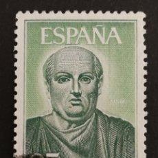 Sellos: ESPAÑA N°1707 USADO (FOTOGRAFÍA ESTÁNDAR). Lote 231182745